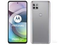 Moto G(全网通/5G版)