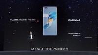 华为Mate40 Pro(8GB/512GB/全网通/4G版/素皮版)发布会回顾2