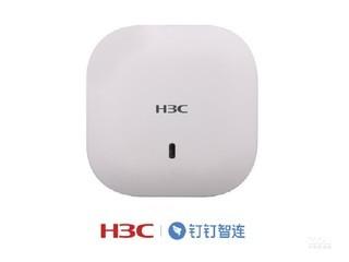 H3C C230-FIT