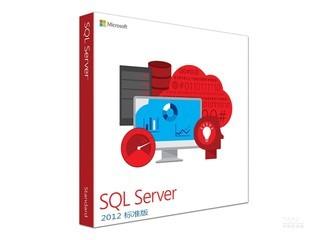 Microsoft SQL Sever 2012中文标准版(5用户)
