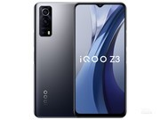 【长春iqoo批发 iqoo z3 8+128星云1670深空1670】iQOO Z3(8GB/128GB/全网通/5G版)