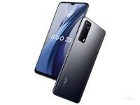 iQOO Z3(6GB/128GB/全网通/5G版)外观图4