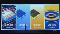 魅族18(12GB/256GB/全网通/5G版)发布会回顾4