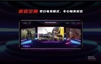 努比亚红魔6 Pro(16GB/256GB/全网通/5G版)发布会回顾4