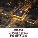 realme GT(12GB/256GB/全網通/5G版)官方圖5