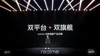 realme GT(8GB/128GB/全网通/5G版)发布会回顾5