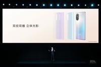 荣耀V40轻奢版(8GB/256GB/全网通/5G版)发布会回顾5