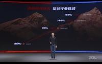 努比亚红魔6(8GB/128GB/全网通/5G版)发布会回顾2
