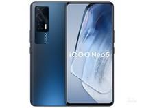 iQOO Neo5(8GB/128GB/全网通/5G版)