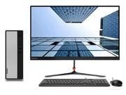 联想 天逸510S(i5 10400/16GB/512GB/集显/23LCD)