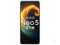 iQOO Neo5 活力版(12GB/256GB/全网通/5G版)外观图1