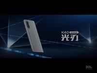 Redmi K40 游戏增强版(6GB/128GB/全网通/5G版)发布会回顾7