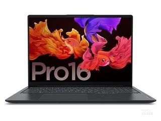 聯想小新 Pro 16 2021銳龍版(R5 5600H/16GB/512GB/GTX1650)