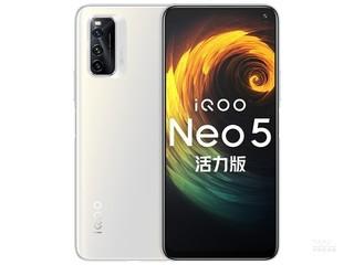 iQOO Neo5 活力版(8GB/128GB/全网通/5G版)