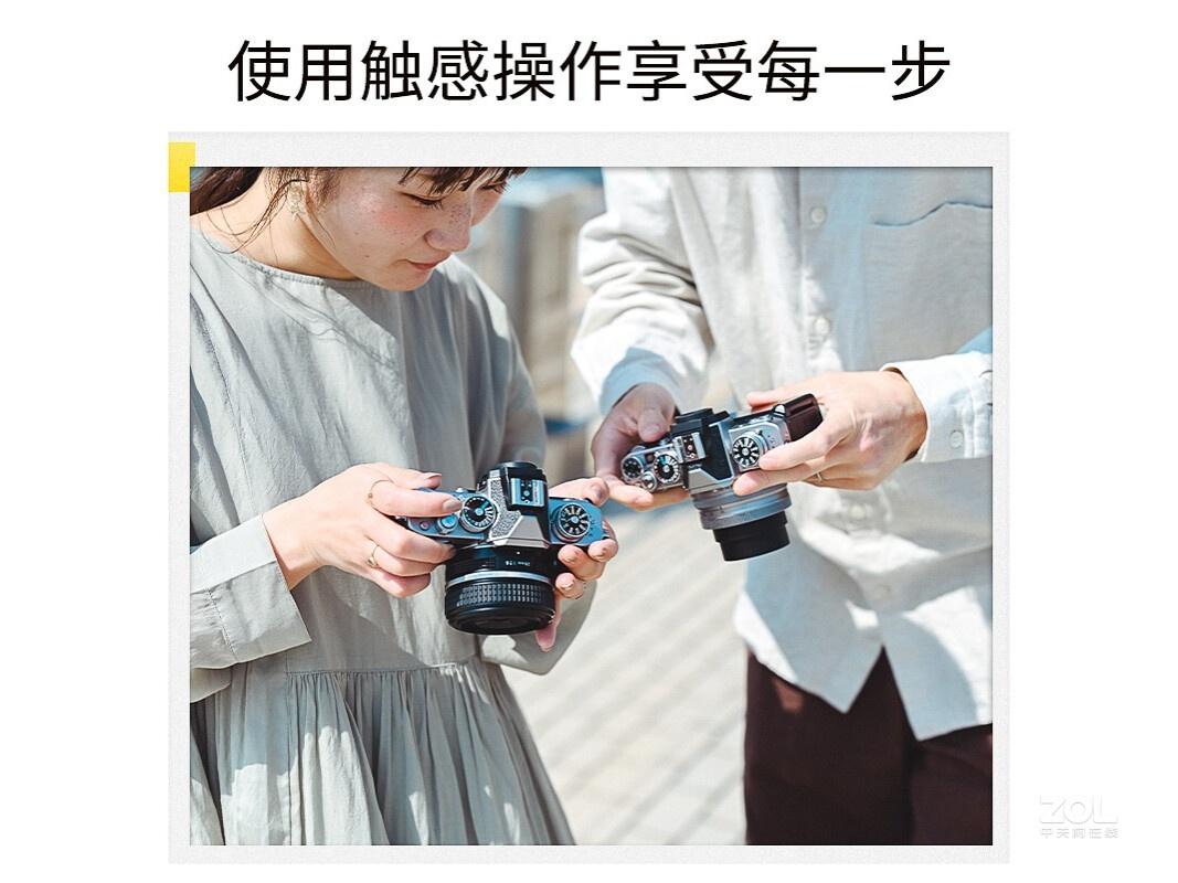 尼康Z fc套机(28mm f/2.8 SE)评测图解图片6