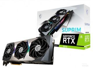 微星GeForce RTX 3070 SUPRIM X 8G LHR