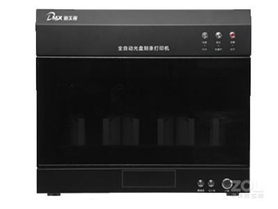 国产品牌 迪美视DMX-P2100SW 蓝光网络版光盘刻录打印机 光盘打印刻录机 远程同步网络刻录