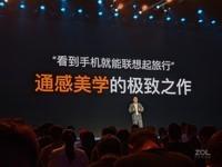 realme GT 大师版(8GB/128GB/全网通/5G版)发布会回顾7