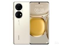 华为P50 Pro(12GB/512GB/全网通/麒麟9000)