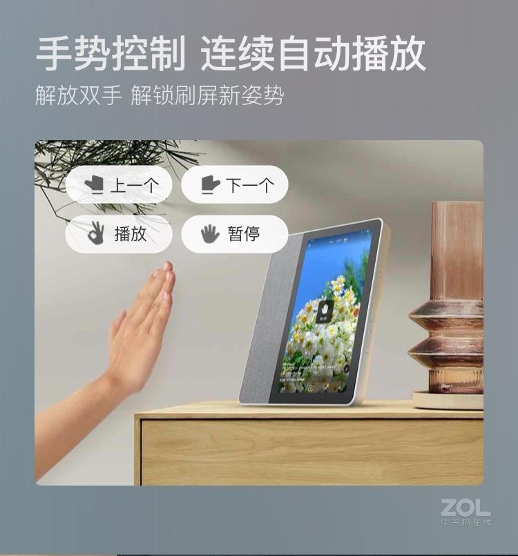 小度添添旋转智能屏T10评测图解产品亮点图片25