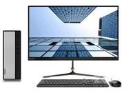 联想 天逸510S(i3 10100/8GB/1TB/集显/23英寸)