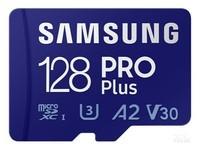 三星PRO Plus MicroSD存储卡(2021)