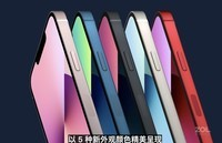 苹果iPhone 13 Pro(128GB/全网通/5G版)发布会回顾3