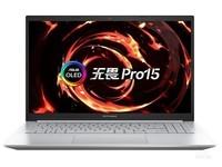 华硕无畏Pro 15锐龙版(R7 5800H/16GB/512GB/RTX3050)