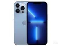 苹果iPhone 13 Pro(1TB/全网通/5G版)