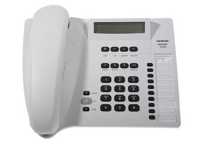 西门子 办公电话5020