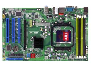 七彩虹C.N520T智能网吧版 Ver1.5