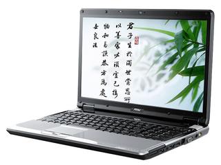 msi微星EX600X