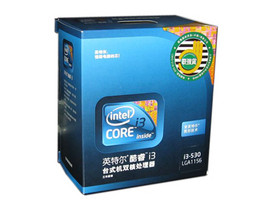 Intel 酷睿i3 530(盒)