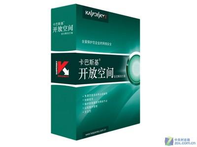 卡巴斯基 反病毒Windows服务器(1用户1年限)