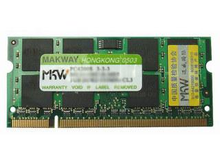 迈威1GB DDR333(笔记本)