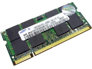 三星512MB DDR2 533(笔记本-金条)
