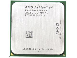 AMD 速龙64 2800+(盒)