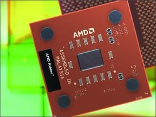 AMD 速龙XP 1600+(散)