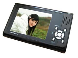 长虹佳华魔影MV520(20GB)
