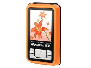 纽曼M850(1GB)