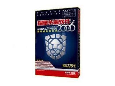 瑞星 杀毒软件2006标准版