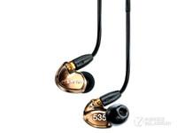 舒尔SE535耳麦 (入耳式 动铁 三单元 监听 音乐 低音) 京东2099元(赠品)