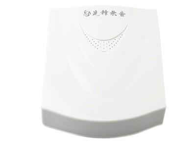 先锋音讯 二路电话语音留言盒 XF-USB/V2 专业录音  录音不丢失