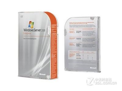 Microsoft windows 2008 server中文企业版25用户 HP OEM