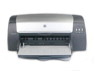 HP 1280