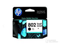 彩色包装墨盒 HP 802s(CH561ZZ)简析