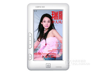 琥珀B6(4GB)