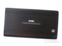价格公道 SSK星威高速3.5吋硬盘盒解析