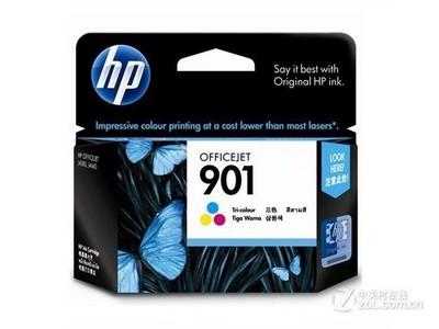 HP 901(CC656AA)办公耗材专营 签约VIP经销商全国货到付款,带票含税,免运费,送豪礼!