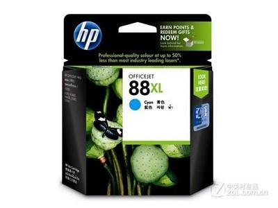 HP 88XL(C9391A)